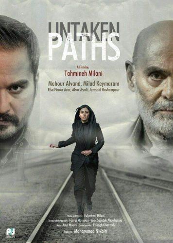 نایس موزیکا Mali-Va-Rahhaye-Narafteash دانلود فیلم مَلی و راه های نرفته اش